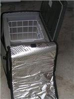 Bush Power Pack fridge comes with insulator cover