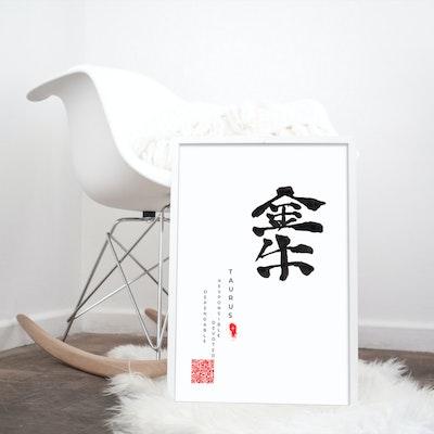 Interstellar Beverages Taurus Zodiac Chinese Calligraphy Art Print