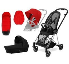 Cybex Mios Stroller Package. Includes Chassis, Colour Pack, Comfort Inlay, Footmuff, Black Carrycot. Chrome frame + Autumn Gold