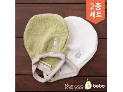 Bamboo Bubble Hand (Body Wash Mitt/Face Wash Cloth) - 2pcs Set