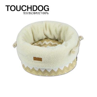 TOUCHDOG Snowflake Premium Designer Jute Bag Nest - Khaki