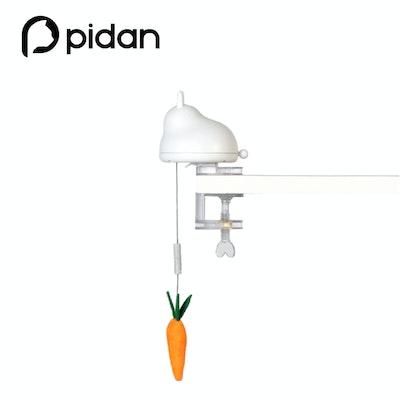 Pidan Retractable Pendant Cat Teasing Toy - Rabbit and Carrot