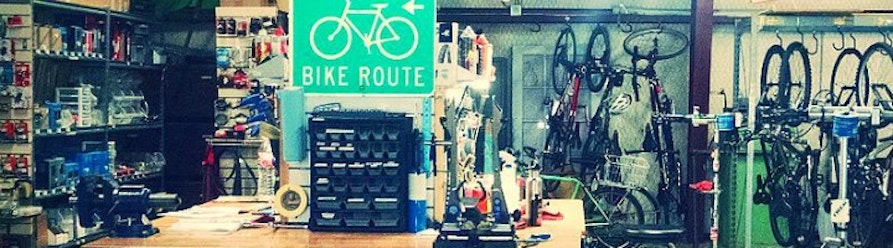 Denton Bicycle Center