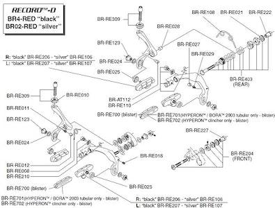 Campagnolo Record Brake Tension Adjusting Bolt BR-RE029
