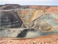 Kalgoorlie Super Pit is a whole lot of hole