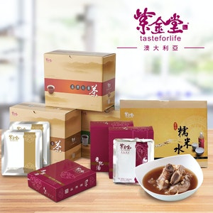 Taste for Life (Zi Jin Tang) 紫金堂澳洲 NSW QLD WA ACT 30 Days Confinement DELUXE Packages