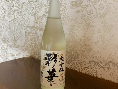 Kunizakari 'Saika' Daiginjo