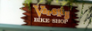 Varsity Bike Shop