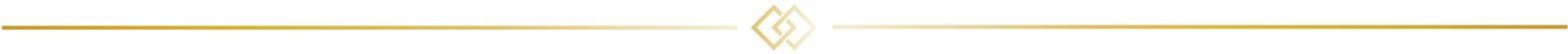 Trenner mit weddista-Logo