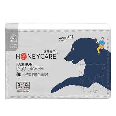 Honeycare Jean Style Dog Diaper (Female) - S 12pcs