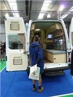 Kea campervan makes available space work