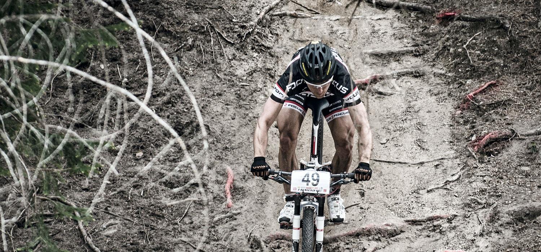 Focus - Bikes mit höchstem Perfektionsanspruch