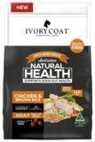 IVORY COAT Wholegrain Dry Dog Food Adult Chicken & Brown Rice 2.5kg