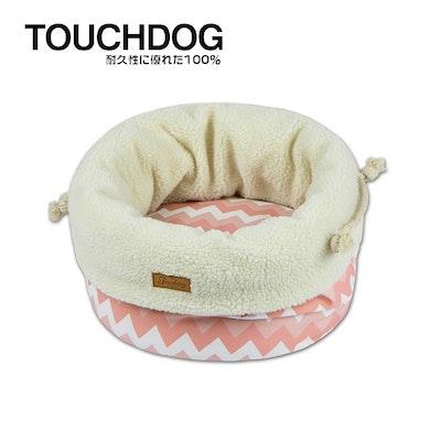 TOUCHDOG Snowflake Premium Designer Jute Bag Nest - Pink