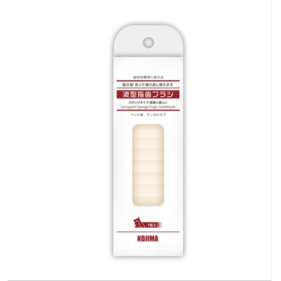 KOJIMA Pet Corrugated Sponge Finger Toothbrush