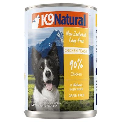 K9 Natural Grain Free Chicken Wet Dog Food