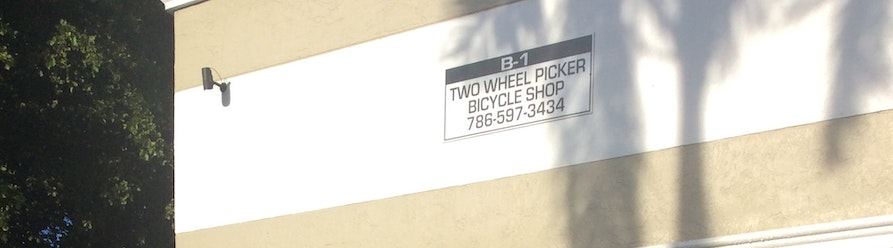 Two Wheel Picker Bicycle Shop