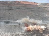 Kalgoorlie Super Pit blasts off