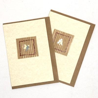 Karhina Seasonal Sequin Christmas Star or Christmas Tree Greeting Card
