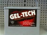 Gel-Tech deep cycle sealed battery is technically advanced