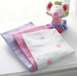 Babyhood Playgro Ballerina Mouse 3 Pce Bunny Wraps