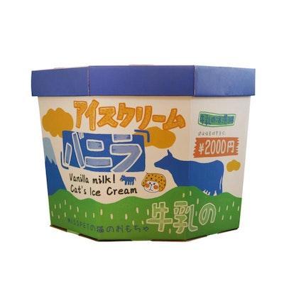 MissPet® Ice Cream Box Type Cat Scratcher