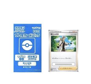 Pokemon Go x Pokemon TCG Japan Promo Professor's Research (with usable code)
