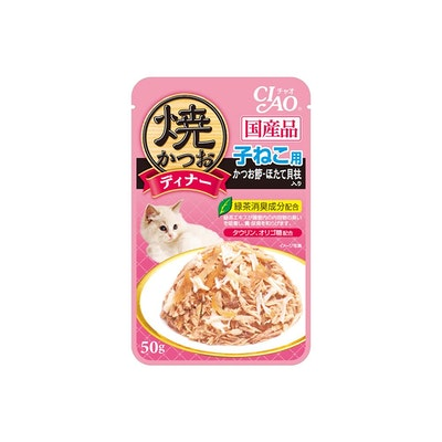 INABA CIAO Grilled Tuna Flake Jelly With Sliced Bonito Scallop For Kitten Soup Pouch 50g
