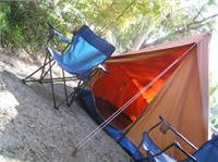 GoSeeAustralias Trakka tent 1976 model is part of our travel equipment