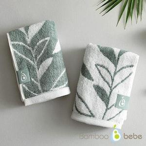Bamboo Face Towel - Botanic Pattern