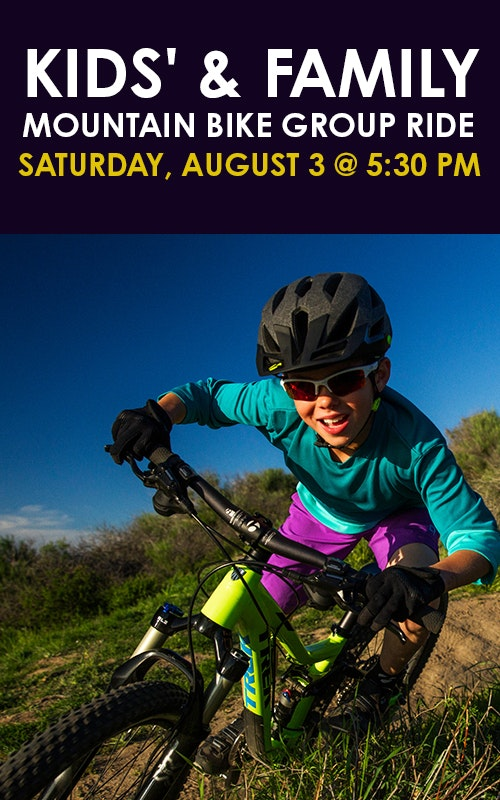 Family Mountain Bike Ride @ 5:30 PM