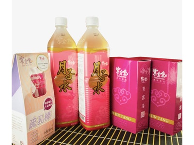 Taste for Life (Zi Jin Tang) 紫金堂澳洲 • VIC SA Lactation Booster Set