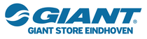 giant store eindhoven