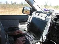 GoSee mobile office near Broome