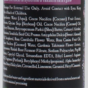 PALMER'S 236mL NATURAL FUSIONS ROSE & COCONUT BODY LOTION