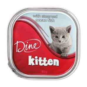 Dine Kitten Steamed Ocean Fish Wet Cat Food 85G