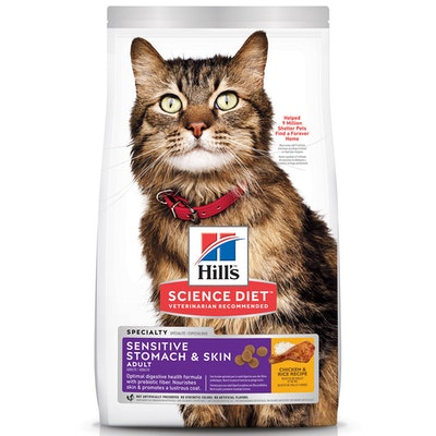 Hills Adult Dry Cat Food Sensitive Stomach & Skin Chicken & Rice - 2 Sizes