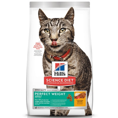 Hills Adult Perfect Weight Dry Cat Food Chicken - 2 Sizes