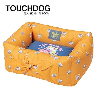 TOUCHDOG Onigiri Series Premium Designer Bento Pet Bed - Yellow