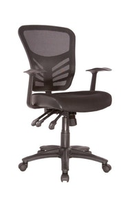 Abbotts Office Furniture Home Products