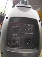 Business end of Bush Power G1000i Inverter Generator