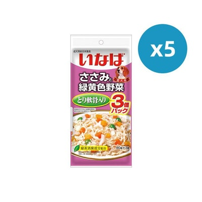 INABA CIAO Pouch For Dog- Chicken Fillet Chicken Cartilage And Vegetables Value Pack 5PK x 60G X 3