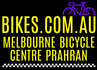 Melbourne Bicycle Centre Prahran