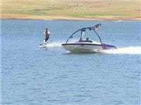 Water-sports Lake Hume
