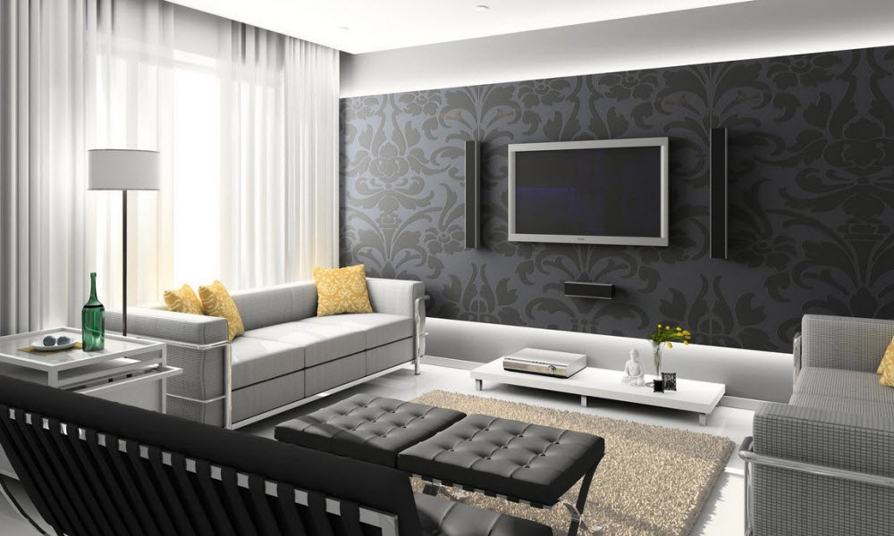 What is Modern Furniture?