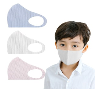 Reusable Ion Infused Face Mask (Child) - Fashion Type