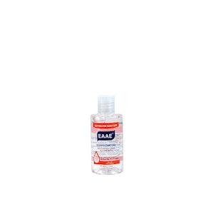 WH Safe EAAE Alcohol-Based Sanitiser Gel - Pack of 5 (60mL each)