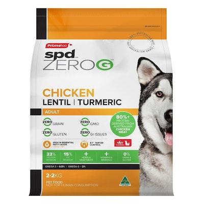 Prime100 Zero-G - Chicken Lentil Turmeric Adult Dog Food 2.2KG