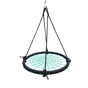 Lifespan Kids Spidey Web Swing 120cm
