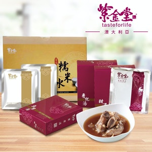 Taste for Life (Zi Jin Tang) 紫金堂澳洲 NSW QLD WA ACT 30 Days Confinement BASIC Packages
